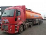 Современные системы  контроля и сохранности нефти и нефтепродуктов при транспортировке и хранении  в Красноярске