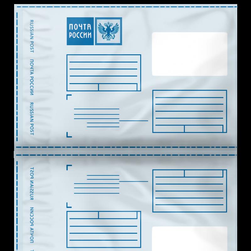 Стакан бумажный с крышкой хухтамаки