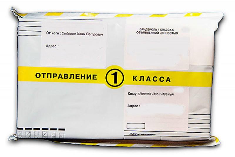Крафт пакеты с логотипом в казани