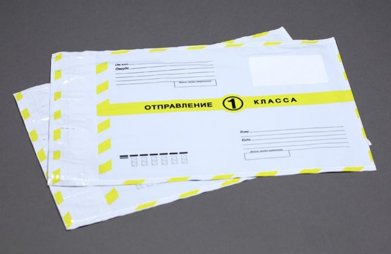 Дизайн пакеты с логотипом фото