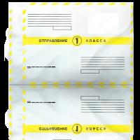 Почтовые пакеты отправление 1 класса