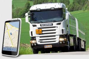 Автономный GPS + ГЛОНАСС Маяк для мониторинга коммерческого транспорта