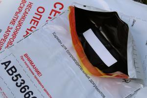 RFID-метка Сейф-пакеты