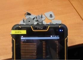 Устройство для считывания бирок с RFID меткой
