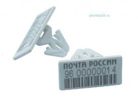 Номерная пломба ПРК-1 для опечатывания пенала для ключей Силкипер