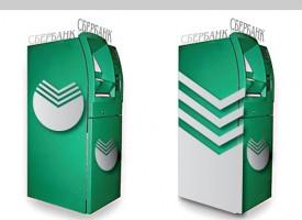 Номерные пломбы-наклейки СКР для опечатывния банкоматов