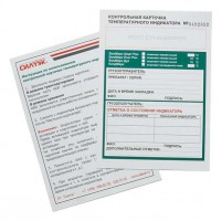 Контрольные карточки (ККИ) для индикаторов