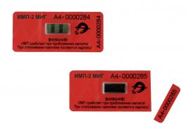 Антимагнитная пломба ИМП-2 МИГ®