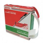 Номерные пломбы-наклейки СКР® в коробке как диспенсер
