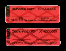 Пломбы-наклейки СКР® попытка вскрытия нагреванием