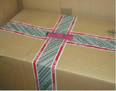 Ваш товар надежно опечатан клейкой лентой Силтэк-штрих