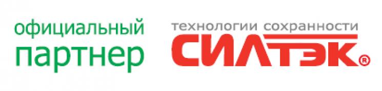 Технологии Сохранности официальный партнер ГК Силтэк