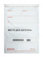 Курьерские пакеты для курьерских компаний
