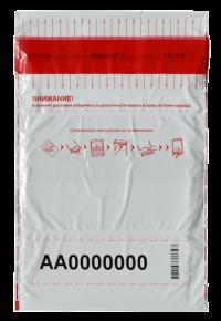 Сейф-пакет Секъюрпак®-С