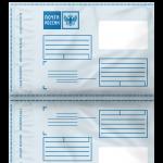 Почтовый пакет с логотипом Почта России 360х500+40 макет № 155