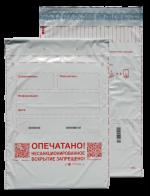 Курьерcкий пакет Курьерпак® С А4+ 295 х 405