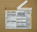 Самоклеющийся конверт Юнипак А4 (многократного закрытия
